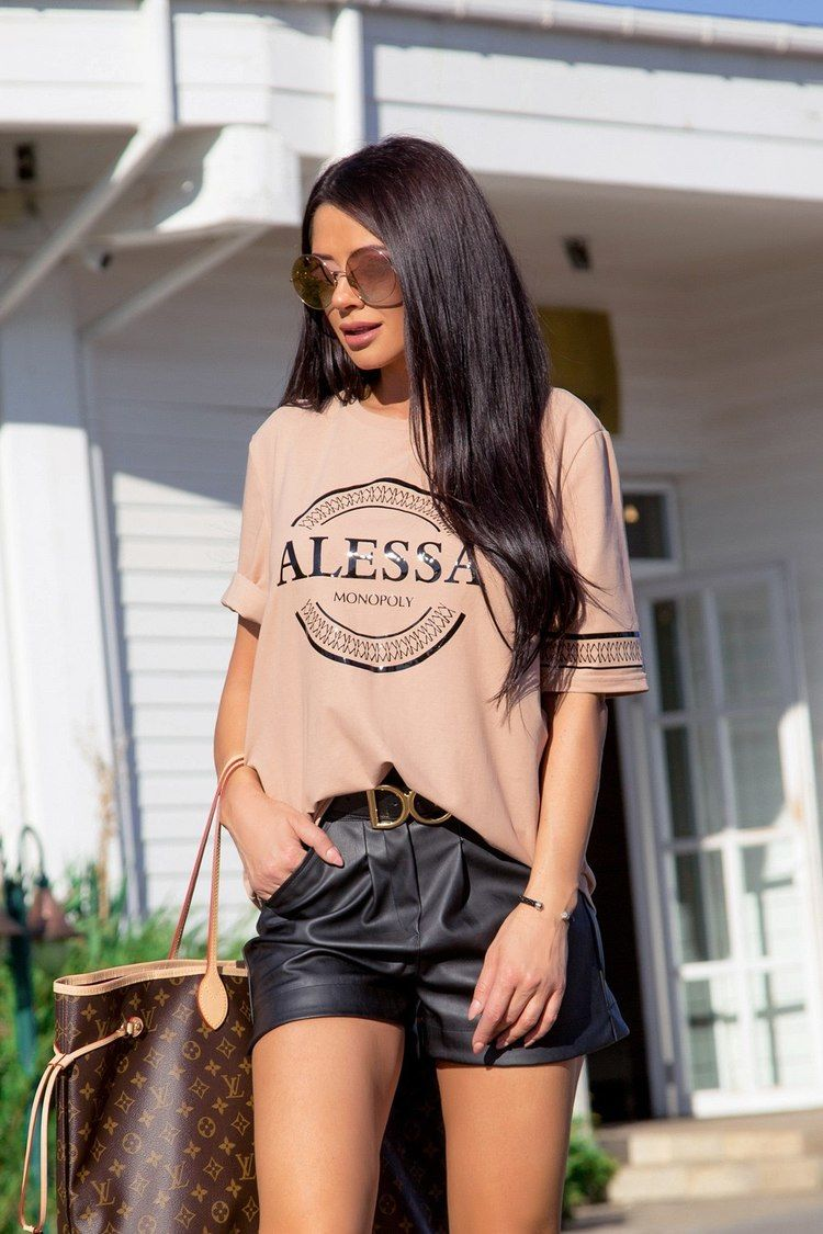 Alessa monopoly boyfriend t-shirt - nude