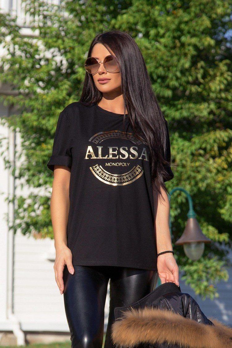 Alessa monopoly boyfriend t-shirt - черен