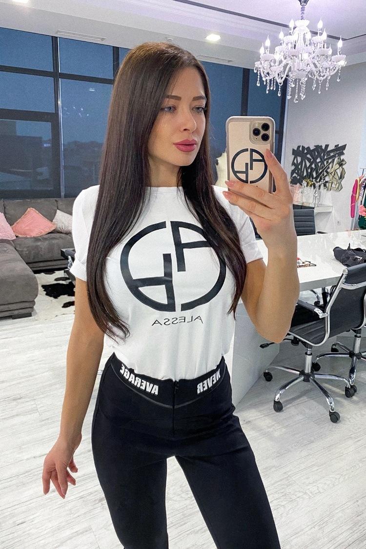Alessa logo t-shirt - бял