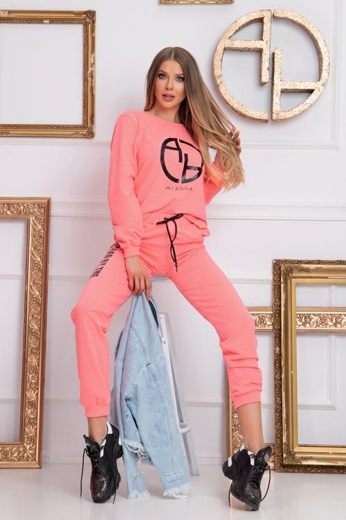 Keep your focus панталон - розов неон