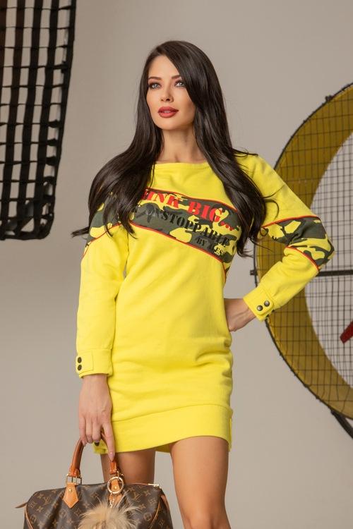 Fashion IQ спортна рокля