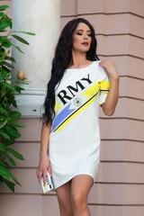 Army label спортна рокля
