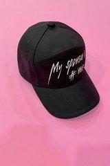 My sponsor is me шапка - черно - Изображение 1