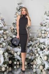 She-boss bodycon рокля
