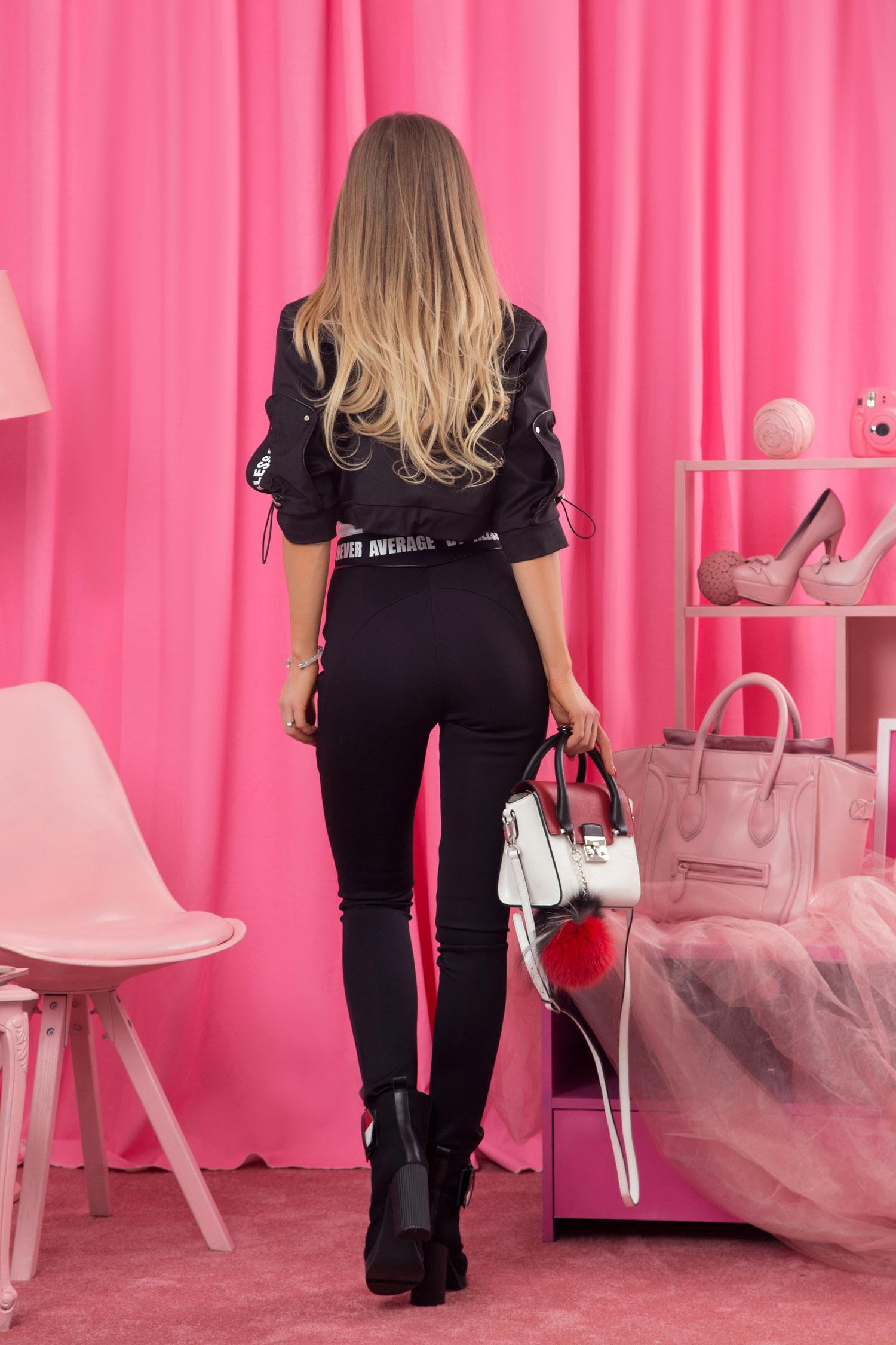 Never average by Alessa панталон - черно