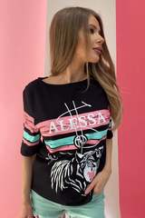 Alessa tiger t-shirt - екрю
