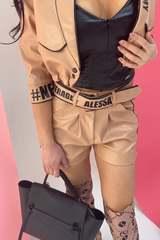 Something they admire кожен панталон - телесен