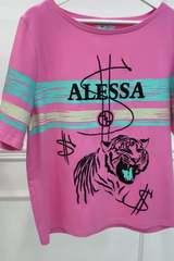 Alessa tiger t-shirt - розов - Изображение 2
